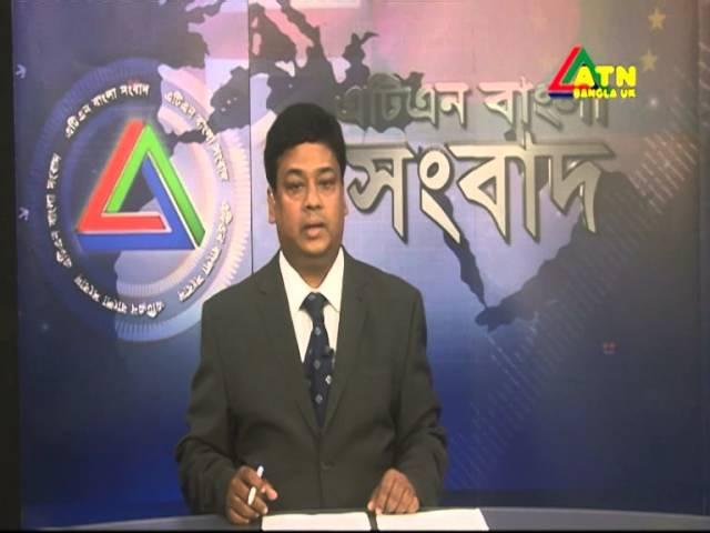 Atn Bangla UK News 12 July 2014