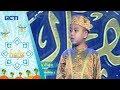 HAFIZ INDONESIA - Tantangan Amalan Bulan Ramadhan Untuk Ahmad [16 Juni 2017].mp3