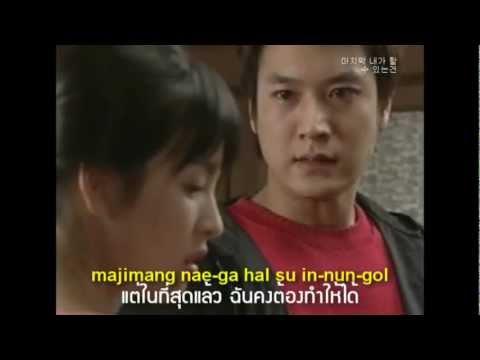 [eng thaisub] Good-bye (love Title) - K (ost Sunshine Of Love) video