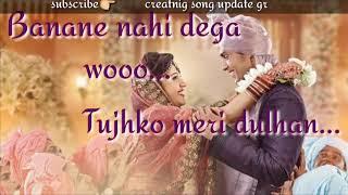 download lagu Main Tujhko Bhaga Laya Hu Tere Ghar Se Song gratis