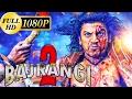 Bajrangi 2 (2017) New Released Hindi Movie   Shiva Rajkumar   Hindi Movies 2017 Full Movie