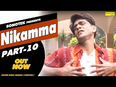 Nikamma - Uttar Kumar Full Movie Part 10 Sonotek Cassettes video