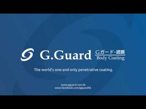 G.Guard (Hong Kong) RTHK3 Interview on 123 Show with Jimmy Lam