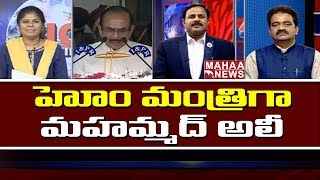 Mohammad Ali Appointed As Home Minister in Telangana Cabinet | Prime Time Debate