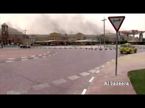 Qatar mall fire kills 19