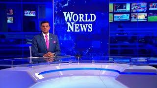 Ada Derana World News | 07th September 2020