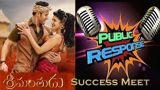public-response-av-srimanthudu-success-meet-live-exclusive-mahesh-babu