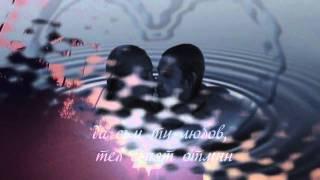GORAN KARAN - Желая те,желая! /превод/