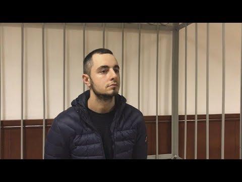 Дмитрия Грачева под стражу