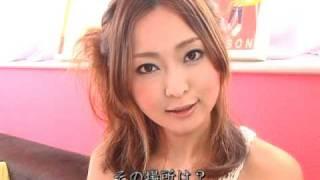 咲美りんね動画[2]