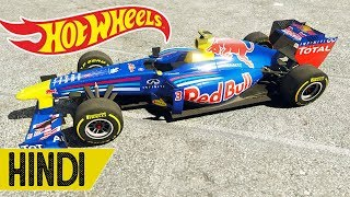 Buying a HOT WHEELS Car For $20,000,000!!! | GTA 5