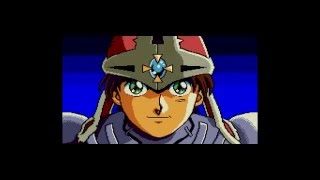 Lunar: The Silver Star (Sega CD) (Intro & Theme Song)