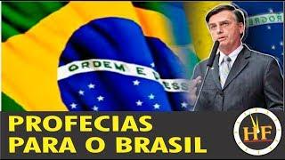 PROFECIAS PARA O BRASIL E JAIR BOLSONARO - ALGUMAS JÁ SE CUMPRIRAM! #profeciasbolsonaro