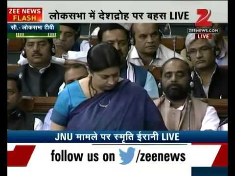 Smriti Irani speech exposed Anti Hindu educational system of India in Loksabha