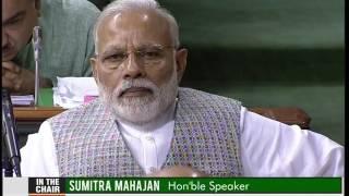 Smt  Ranjeet Ranjan MPLS Speech in  Loksabha Date on 05 April 2017