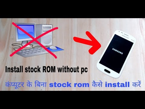 How to install stock rom in any android without pc | Hindi | VicTech