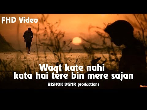 Bishok Dgnr ft Kate Backinsale Waqt kate nahin kata hai
