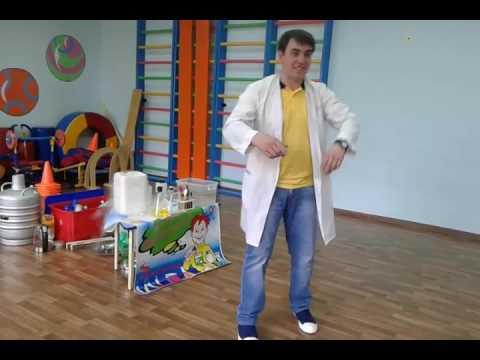 Научное шоу Похимичим Криосерия детский сад