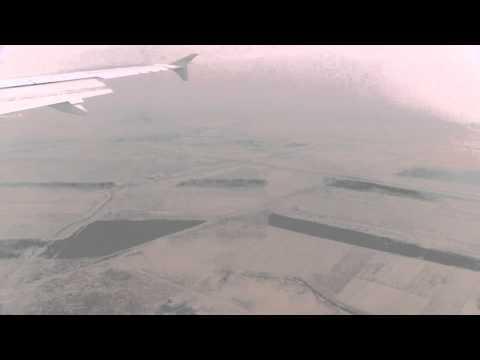 Landing Baghdad Airport (BGW) with Etihad airways