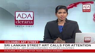 Ada Derana English News Bulletin 09.00 pm - 2017.04.29