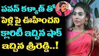 Sri Reddy about Marriage With Pawan Kalyan | Sri Reddy Interview | Pawan Kalyan | Top Telugu Media