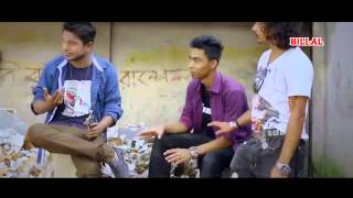 Tui Je Jane Jigar by Milon   2015   Bangla Full Video Song   HD 1080p    YouTube