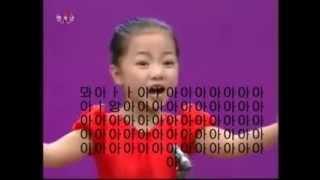 [북한송] 뽀뽀뽀 송