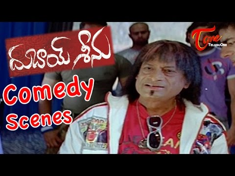 Dubai Seenu Comedy Scenes | Back to Back | Ravi Teja | Nayantara | Volume 02