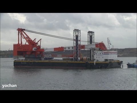Tugboat + Large Crane Ship (Floating Crane Barge): DAI ICHI YUTAKAGO  クレーン船「第一豊号」森長組