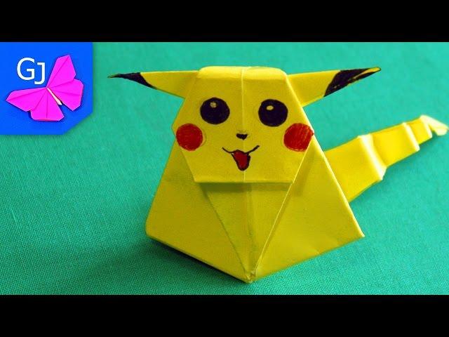 Видеоурок оригами пикачу