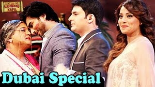 DUBAI SPECIAL | Comedy Nights with Kapil 20th September 2014 FULL EPISODE
