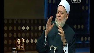 #والله_أعلم   د. علي جمعة: لايجوز للحاج الشراء عقب طواف الوداع
