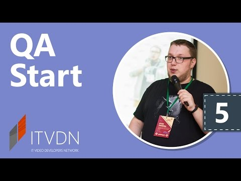 QA Start. Урок 5. Тестовая документация