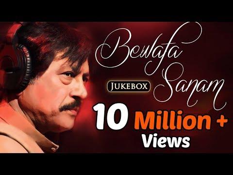 Bewafa Sanam   Attaullah Khan Sad Songs   Popular Pakistani Romantic Songs