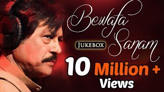Bewafa Sanam | Attaullah Khan Sad Songs | Popular Pakistani Romantic Songs