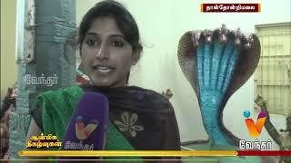 Aanmiga Nigalvugal   ஆன்மிக நிகழ்வுகள் - இறைச் செய்திகளின் தொகுப்பு... (20/09/2018)