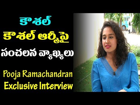 Bigg Boss Telugu 2 : Pooja Ramachandran Shocking Comments On Kaushal & Kaushal Army  | FIlm Jalsa