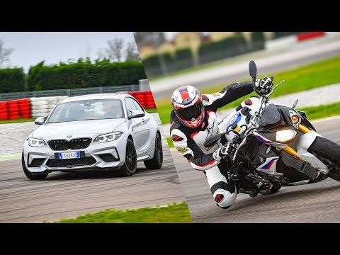 BMW M2 Competition O BMW S 1000 R?