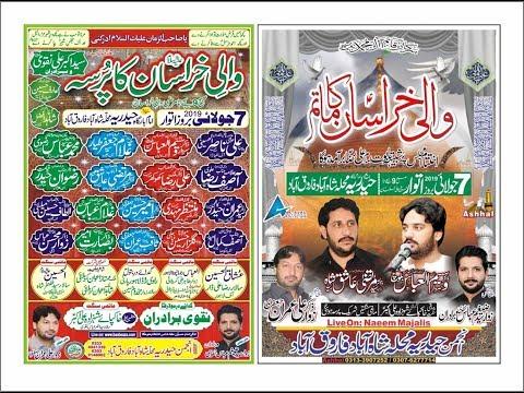 Live Majlis e aza | 07-07-2019 | Imam bargah Haidria Farooqabad (www.alajalnetwork.com)