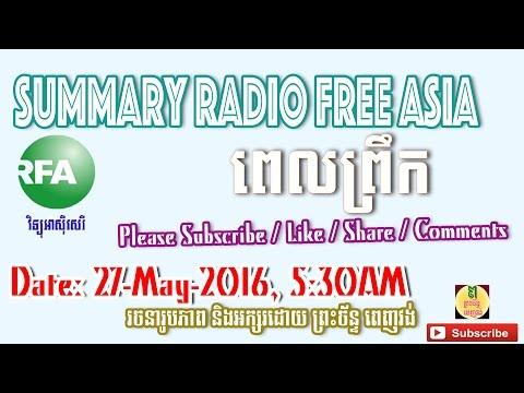 Radio Free Asia RFA: Summary The Main News, Morning News 27 May 2016 at 5:30AM | Khmer News Today