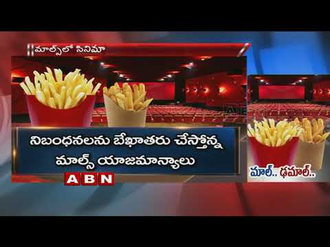 MNS Activists Assault Pune Multiplex Assistant Manager For High Food Prices | ABN Telugu