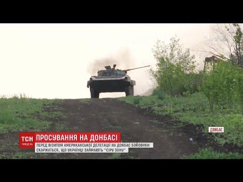 ЗСУ зайшли у передмістя Горлівки, - скаржаться і панікують бойовики