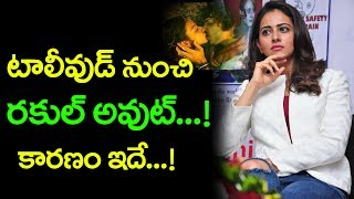 Rakul Preet Singh Grand Re Entry Into Bollywood