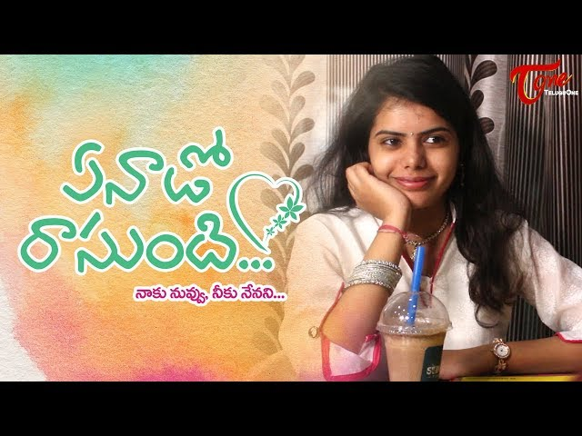 Yenado Rasundi | Latest Telugu Short Film 2017 | Directed by Raj Vivan Enoch (Vinay)