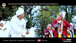 LATEST KUMAUNI SONG 2018||GHAM CHAYA LE PROMO|| PRAHLAD MEHRA||CHANDANI ENTERPRISES PRODUCTION||