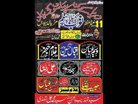 Live Majlis 11 Safar 2019 Marhala Syedan Jhelum