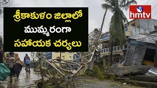 Rescue Operations Continues In Titli Cyclone Affected Areas | hmtv