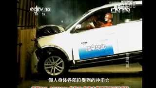 crash test Chery Tiggo 5 (T21) 50km/h 2014