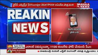 IAS officers involved in YCP Defections Vijay Sai Reddy