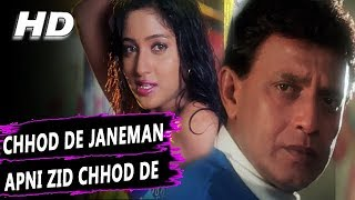 Chhod De Janeman Apni Zid Chhod De | Poornima | Chandaal 1998 HD Songs | Mithun Chakraborty